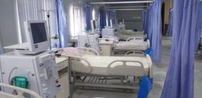 Borno Hospital Ward