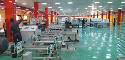 Borno Industrial Complex
