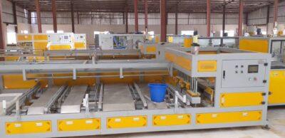 Borno new Factory